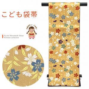 七五三 袋帯 正絹 桐生織 こども・ジュニア用 日本製 全通の女の子用祝帯 仕立て済み「ゴールド系、枝垂れ桜」JFS561|kyoto-muromachi-st