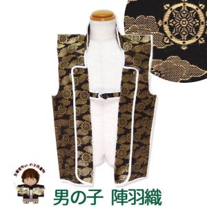 陣羽織 初節句 男の子 赤ちゃん用の陣羽織「黒 雲」JIN025|kyoto-muromachi-st