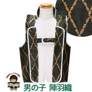 陣羽織 初節句 男の子 赤ちゃん用の陣羽織「黒グレー 菱」JIN026|kyoto-muromachi-st