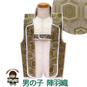 陣羽織 初節句 男の子 赤ちゃん用の陣羽織「緑 亀甲菱」JIN028|kyoto-muromachi-st