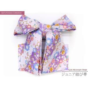 十三参りに ジュニアサイズの金襴結び帯(特大寸)「紫系ぼかし、桜」JMO610|kyoto-muromachi-st