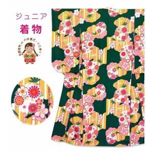 卒業式・十三詣りに 小学生 総柄のハイ・ジュニアサイズ振袖 160サイズ 合繊「深緑 桜と菊に竹」JRK1660|kyoto-muromachi-st
