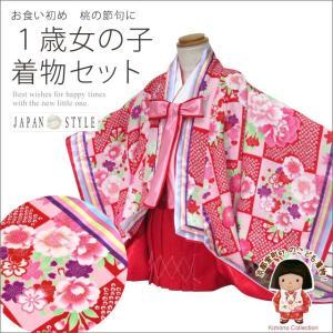 赤ちゃんの着物 JAPAN STYLEブランド 1歳女の子着物 「赤ピンク系、十二単風」JSK-G01|kyoto-muromachi-st