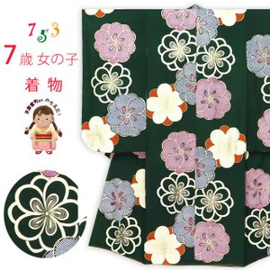 七五三 着物 7歳 紅一点 ブランド 女の子の着物 正絹 単品「深緑 桜」K128-SP21tan|kyoto-muromachi-st