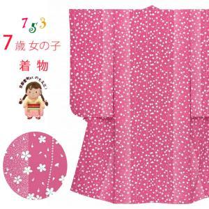 七五三 着物 7歳 女の子 小紋柄(総柄) オリジナル 四つ身の着物 合繊「濃ピンク、桜」K7Y414|kyoto-muromachi-st