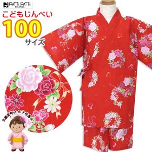 甚平 こども甚平 pattipattiブランドの女の子甚平 100サイズ「赤、リボンと薔薇花輪」KBJ1063|kyoto-muromachi-st
