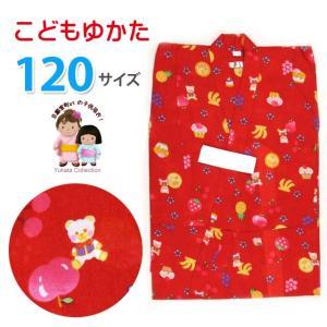 浴衣 子供 女の子 120 大特価 のブランドゆかたPatti Patti(パティパティ) 「赤・フルーツくまちゃん」KBY1258|kyoto-muromachi-st