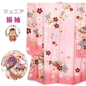 振袖 成人式 十三参りに 絵羽柄の振袖 正絹 Sサイズ「薄ピンク 鞠に桜」KES226 kyoto-muromachi-st
