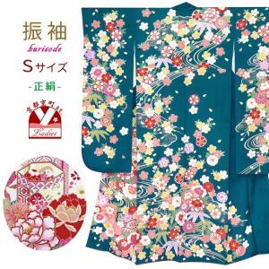 振袖 成人式 十三参りに 絵羽柄の振袖 正絹 Sサイズ「青緑 牡丹と貝桶に流水」KES229 kyoto-muromachi-st
