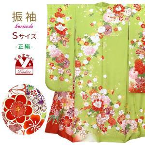 振袖 成人式 十三参りに 絵羽柄の振袖 正絹 Sサイズ「黄緑 牡丹に菊と桜」KES231|kyoto-muromachi-st