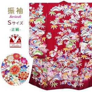 振袖 成人式 十三参りに 絵羽柄の振袖 正絹 Sサイズ「赤 松に扇子」KES235|kyoto-muromachi-st