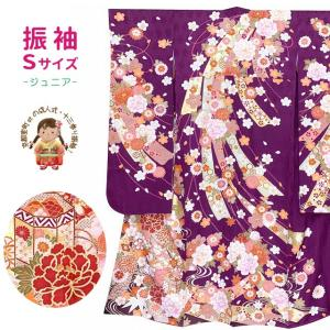 振袖 Sサイズ 成人式 十三参りに 正絹 絵羽柄の振袖「紫、貝桶と牡丹」KES237 kyoto-muromachi-st