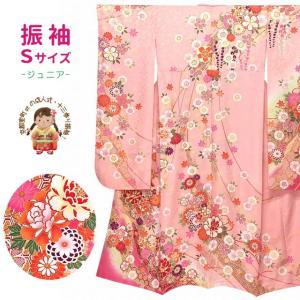 正絹 振袖 Sサイズ 絵羽柄の振袖 成人式 お正月 結婚式 十三参りに「ピンク、鈴と牡丹・桜」KES241|kyoto-muromachi-st
