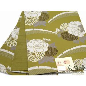 洗える京袋帯 日本製 仕立て上がり「暗い黄土、牡丹と菊」KFO185|kyoto-muromachi-st