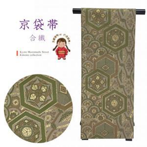京袋帯(お仕立て上がり) 日本製「オフホワイト、椿」KFO208|kyoto-muromachi-st