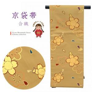 仕立て上がりの京袋帯 小紋などに 合繊「黄金色、桜」KFO210|kyoto-muromachi-st