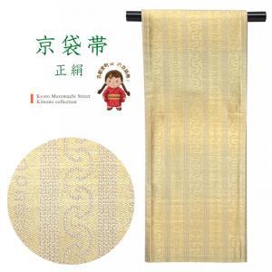 正絹 京袋帯 仕立て上がり お洒落帯「黄色系、ぼかし」KFO216|kyoto-muromachi-st