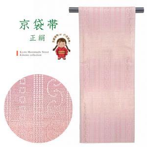 正絹 京袋帯 仕立て上がり お洒落帯「ピンク系、ぼかし」KFO217|kyoto-muromachi-st