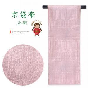 正絹 京袋帯 仕立て上がり お洒落帯「ピンク系」KFO219|kyoto-muromachi-st