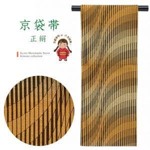 正絹 京袋帯 仕立て上がり お洒落帯「ゴールド系、グラデーション」KFO221|kyoto-muromachi-st
