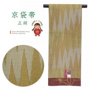 正絹 京袋帯 仕立て上がり お洒落帯「黄土系」KFO223|kyoto-muromachi-st