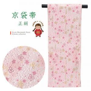 正絹 京袋帯 仕立て上がり お洒落帯「生成り地xピンク、桜」KFO225|kyoto-muromachi-st