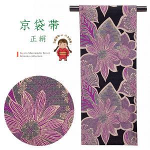 正絹 京袋帯 仕立て上がり お洒落帯「紫x黒系、菊」KFO228|kyoto-muromachi-st
