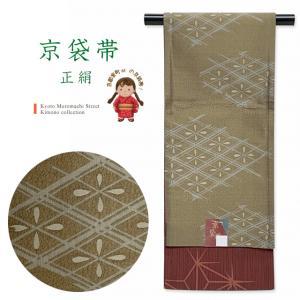 正絹 京袋帯 仕立て上がり お洒落帯「深緑系、武田菱」KFO231|kyoto-muromachi-st