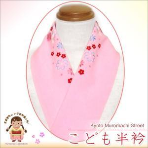 七五三の着物に 子供用 刺繍入りの半衿 合繊「ピンク 花柄」KHE818|kyoto-muromachi-st