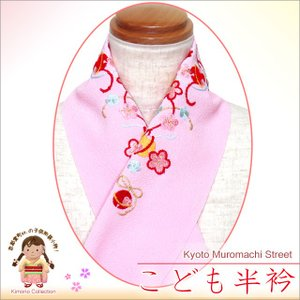 七五三の着物に 子供用 刺繍入りの半衿 合繊「ピンク 梅に鈴」KHE822|kyoto-muromachi-st
