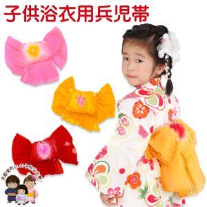 兵児帯 子供 絞り 女の子 浴衣 帯 へこ帯 3m 三尺帯 へこ帯 KHK001|kyoto-muromachi-st