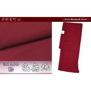 洗える着物 袷 上質ちりめん生地の色無地(M/Lサイズ) 牡丹色 KIA872|kyoto-muromachi-st