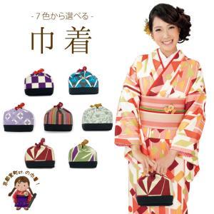 巾着 卒業式 小紋柄の巾着 和装バッグ 単品 選べる色柄 7種類 KINa|kyoto-muromachi-st