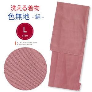 洗える着物 絽 色無地 レディース 夏用 着物 Lサイズ「長春色」KIR201-L|kyoto-muromachi-st