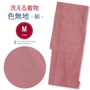 洗える着物 絽 色無地 レディース 夏用 着物 Mサイズ「長春色」KIR201-M|kyoto-muromachi-st