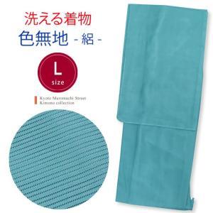 洗える着物 絽 色無地 レディース 夏用 着物 Lサイズ「新橋色」KIR204-L|kyoto-muromachi-st