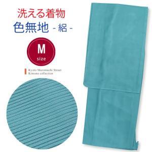 洗える着物 絽 色無地 レディース 夏用 着物 Mサイズ「新橋色」KIR204-M|kyoto-muromachi-st