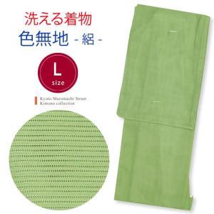 洗える着物 絽 色無地 レディース 夏用 着物 Lサイズ「鶸萌黄」KIR206-L|kyoto-muromachi-st