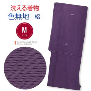 洗える着物 絽 色無地 レディース 夏用 着物 Mサイズ「紫色」KIR207-M|kyoto-muromachi-st