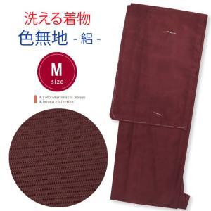 洗える着物 絽 色無地 レディース 夏用 着物 Mサイズ「牡丹色」KIR208-M|kyoto-muromachi-st