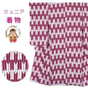 小学校の卒業式 十三参りに 総柄(小紋柄)のジュニア合繊振袖(150サイズ)「赤紫、矢絣に桜」KJR732|kyoto-muromachi-st