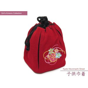 子供用巾着 浴衣 卒園式袴姿 七五三着物に「赤、桜と水引き」KKN-R kyoto-muromachi-st