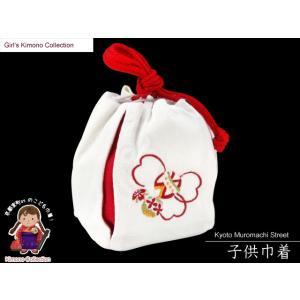 巾着 七五三 卒園式に ちりめん生地 刺繍柄の巾着「白」KKN302 kyoto-muromachi-st