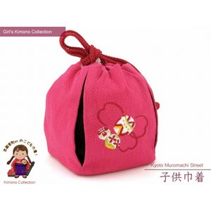 巾着 七五三 卒園式に ちりめん生地 刺繍柄の巾着「濃いピンク」KKN304 kyoto-muromachi-st