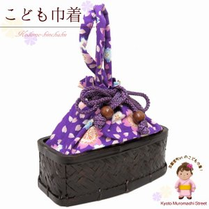 巾着 バッグ 子供 浴衣に 小紋柄 竹かご付き かご巾着「紫 桜」KKN328 kyoto-muromachi-st