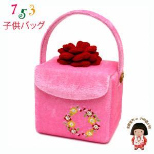 卒園式袴姿 七五三着物に 子供用バッグ「ピンク、花輪」KKN950 kyoto-muromachi-st