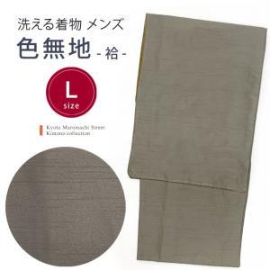 着物 男性用 洗える着物 袷 メンズ 国産生地 紬風着物 Lサイズ「グレー系」KMAa-01-L|kyoto-muromachi-st