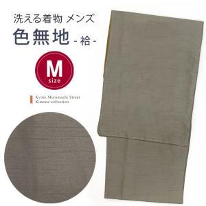 着物 男性用 洗える着物 袷 メンズ 国産生地 紬風着物 Mサイズ「グレー系」KMAa-01-M|kyoto-muromachi-st