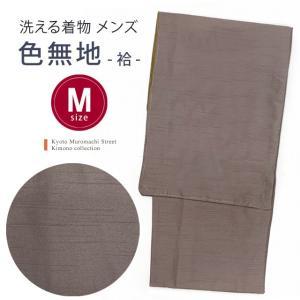 着物 男性用 洗える着物 袷 メンズ 国産生地 紬風着物 Mサイズ「茶グレー系」KMAa-02-M|kyoto-muromachi-st