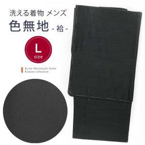 着物 男性用 洗える着物 袷 メンズ 国産生地 紬風着物 Lサイズ「黒」KMAa-Bk-L|kyoto-muromachi-st
